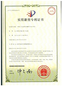 Certification for centerless grinding machine autoloading